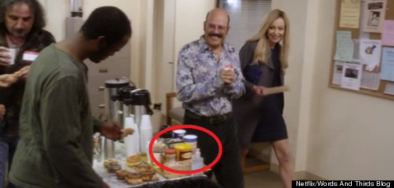 tim hortons arrested development