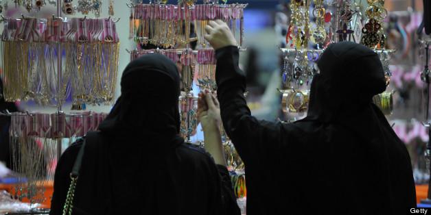 Saudi women shop at a local mall (file photo)