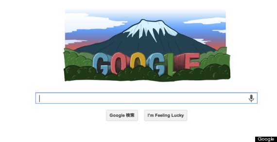 fujiyama google logo