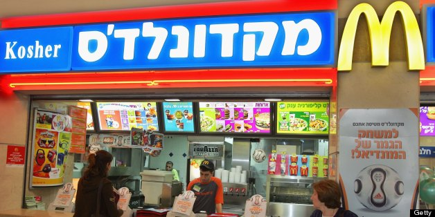 Image result for mcdonalds israel