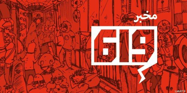 bande dessinee 619