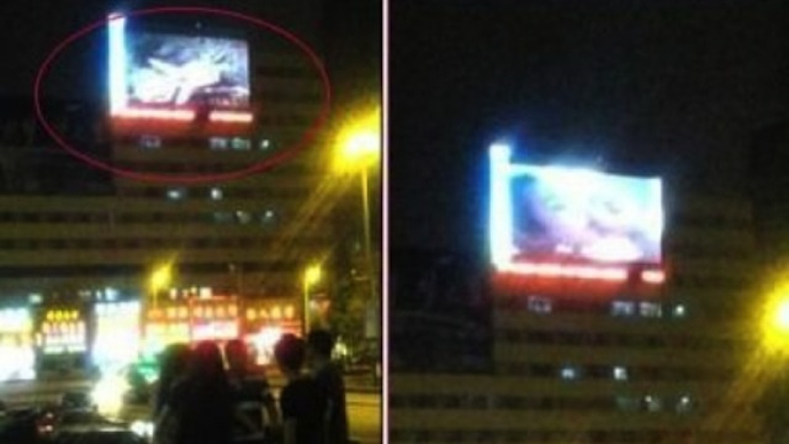 Accidental Public Porn - Chinese Porn Accidentally Broadcast On Enormous, Public LED Screen (PHOTO)  | HuffPost