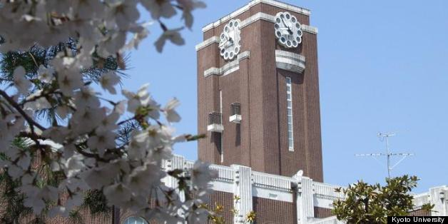 Kyoto University features in the latest university world rankings