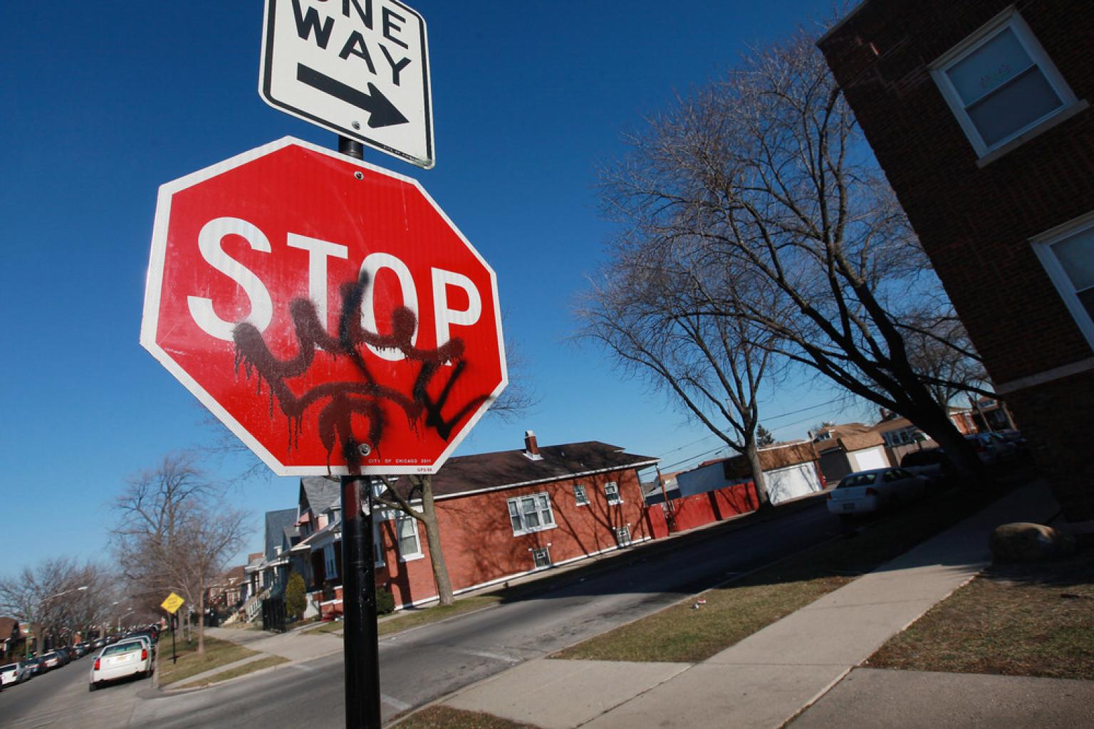 O Block Gang Sign Chicago 'Ga...