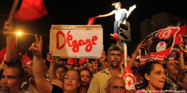 Manifestation de l'opposition au Bardo - 6 août 2013