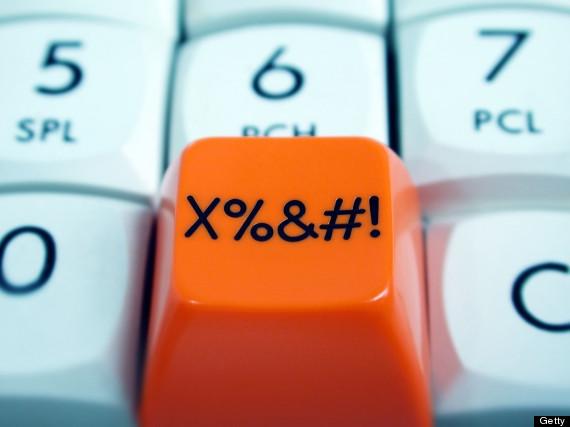swear word keyboard