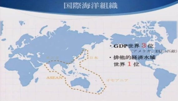 Images of 海洋国家 - JapaneseC...