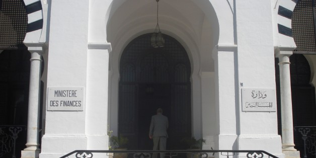 Ministère des finances tunisien