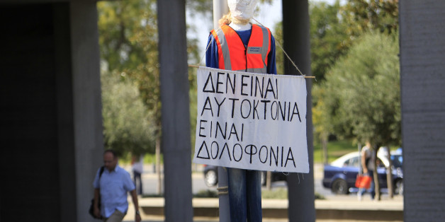 Greece Strikes: Week Of Walkouts Kicks Off