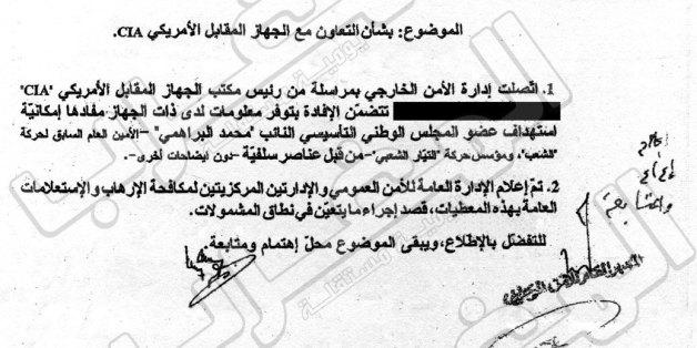 Document interne du ministère de l'Intérieur, daté du 14 juillet 2013 et alertant sur le possible assassinat de Mohamed Brahmi (Publié par Le Maghreb)