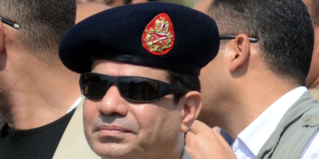 U.S. To Scale Back Aid To Egypt: Reports (UPDATED)