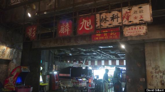 kowloon walled city arcade
