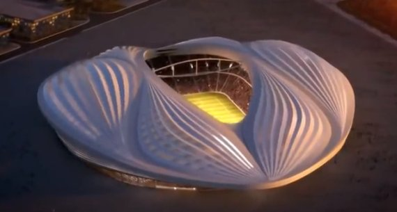 alwakrah world cup stadium