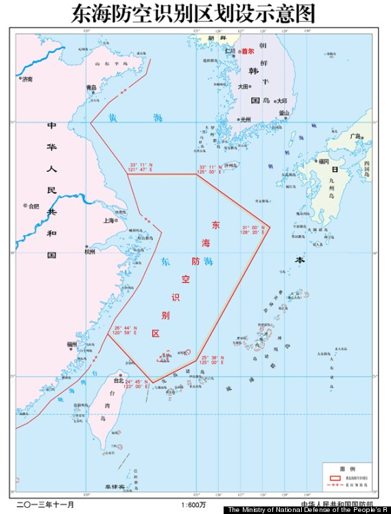 the east china sea air defense identification zone