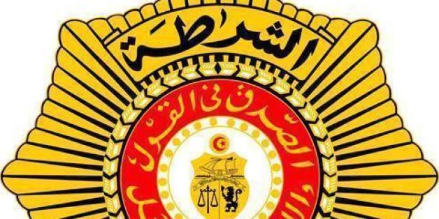 Tunisie: Des agents du ministère de l\'Intérieur en grève les 11 et ...
