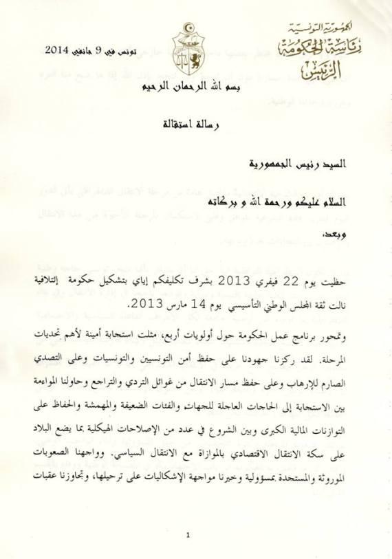 Tunisie Ali Larayedh A Remis Sa Demission Au President De La