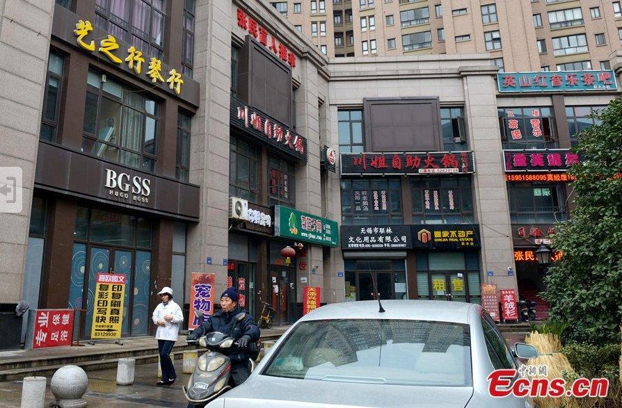 wuxi fake street