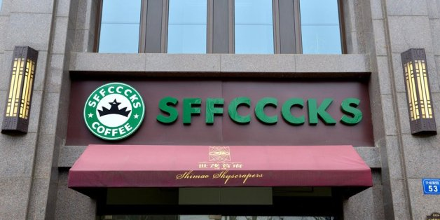 Fancy a coffee in Sffcccks in Wuxi, east China?