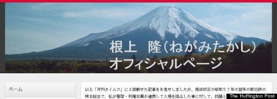 negami takashi