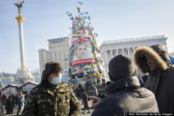 ukraine square