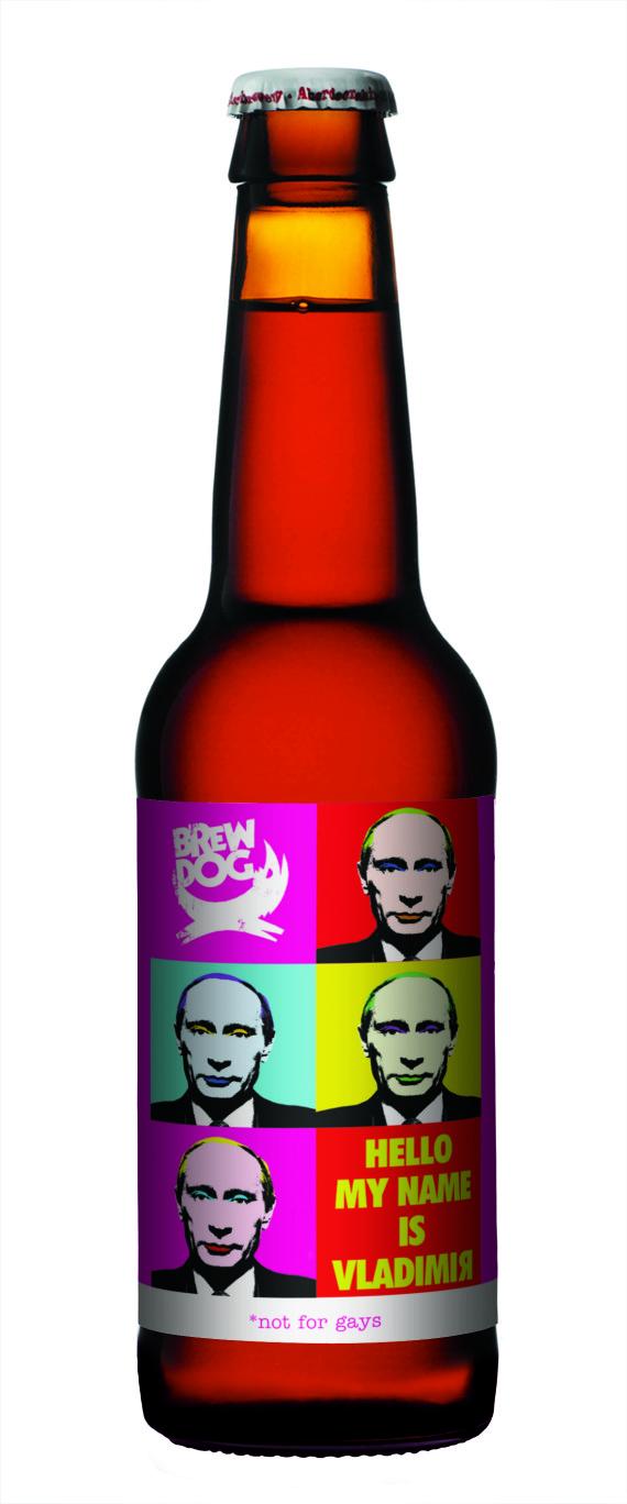 hello my name is vladimir beer