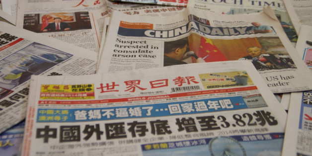 Chinese state and non-state newspapers have flourished in the U.S., forcing independent media to compete with propaganda outlets for influence.