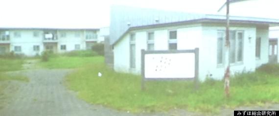 奥尻町の震災住宅
