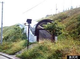 奥尻町の避難路