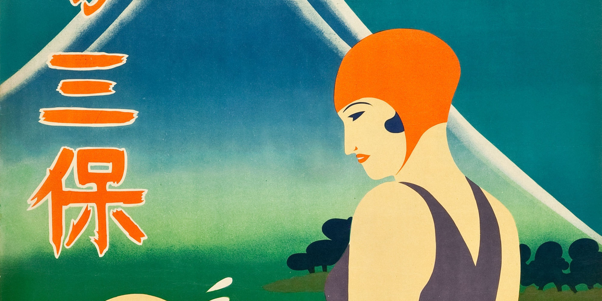 15 Vintage Japanese Travel Posters That Spark An Urge To