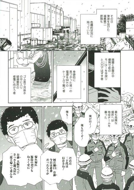 story311