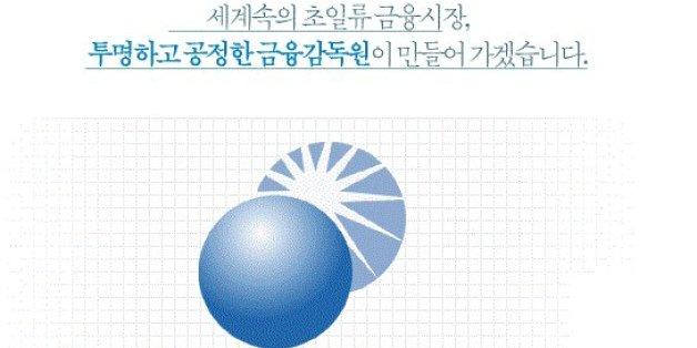 19일 오전 서울 종로구 서울지방경찰청에서 김근식 수사과장이 KT ENS 대출사기 사건 관련 수사 결과 브리핑을 하고 있다.