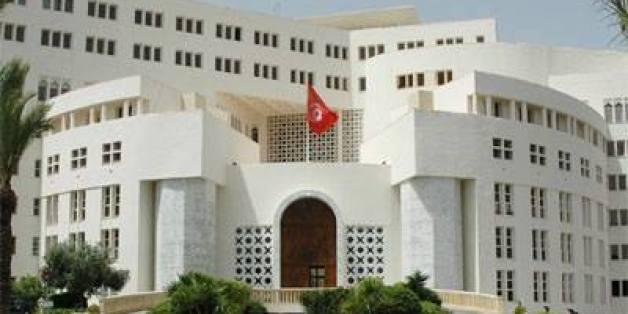 L'ambassade de Tunisie en Libye