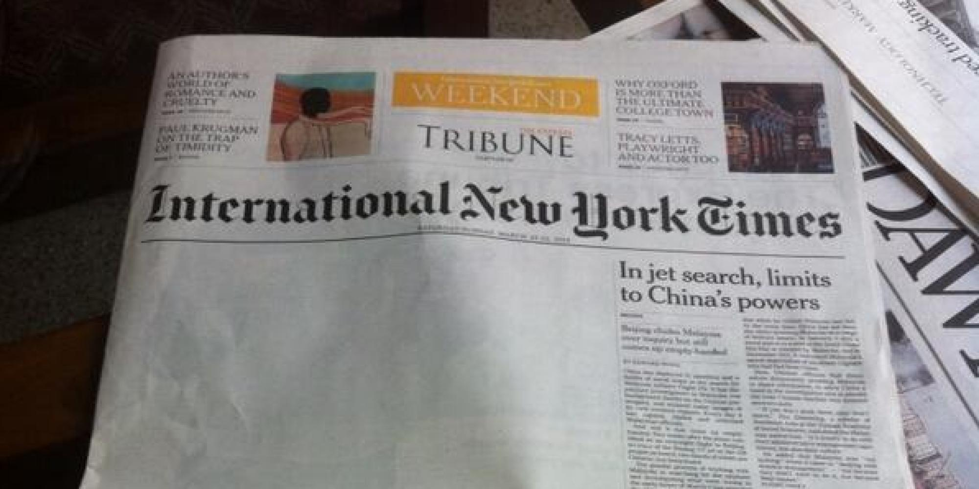 Pakistan Printer Censors New York Times Front Page Article