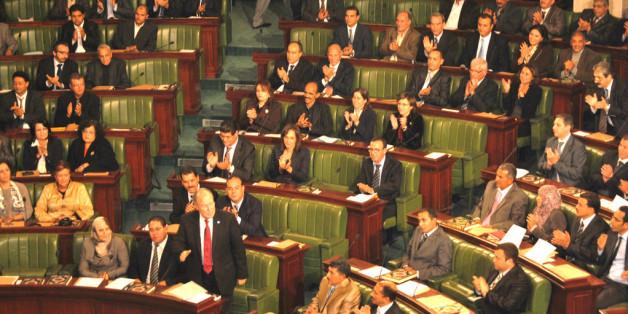 L'Assemblée nationale constituante tunisienne