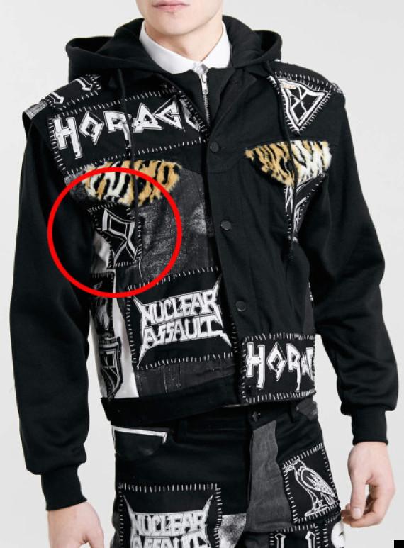 horace ss jacket