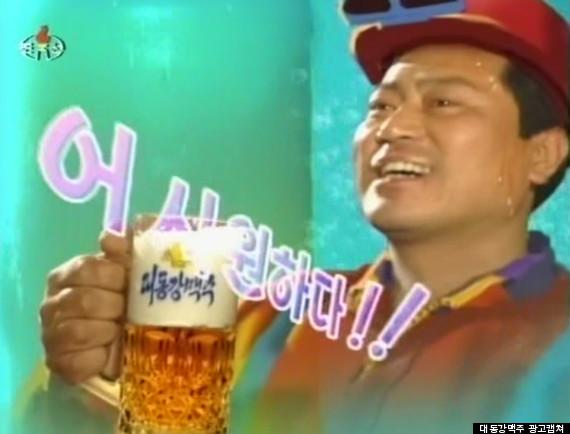 taedonggang beer