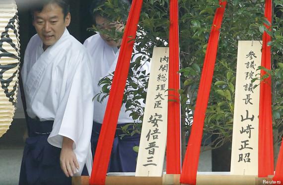 yasukuni abe