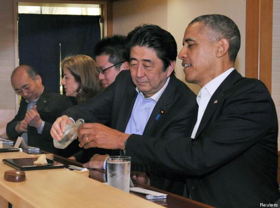 obama sushi