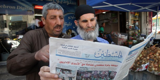 'Palestine' Newspaper Sold In West Bank For First Time In Seven Years