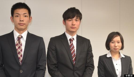 smartphone bussinessman japanese