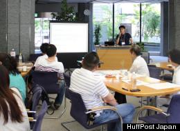 広野町を知る CANPANオープントーク