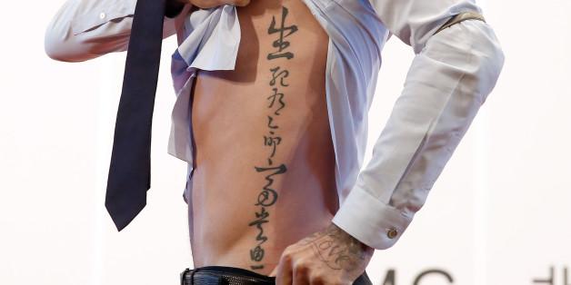 Bei Dem Drahtzieher Des Chinesischen Schriftzeichen Tattoo Vorlagen