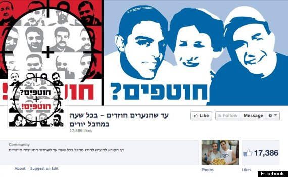 kill palestinian terrorists facebook page