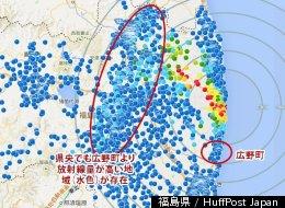 福島県・放射能測定マップ