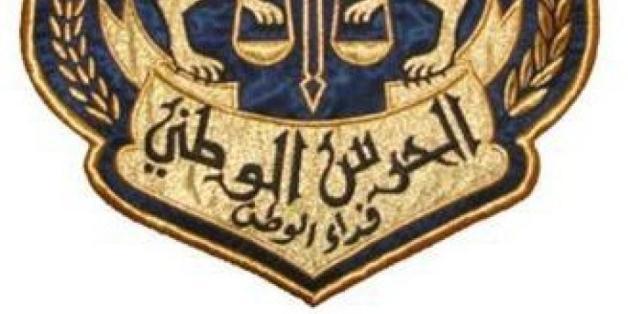 Tunisie: un gendarme blessé lors d'une opération antiterroriste dans les montagnes de Fernana (ministère de l'Intérieur)
