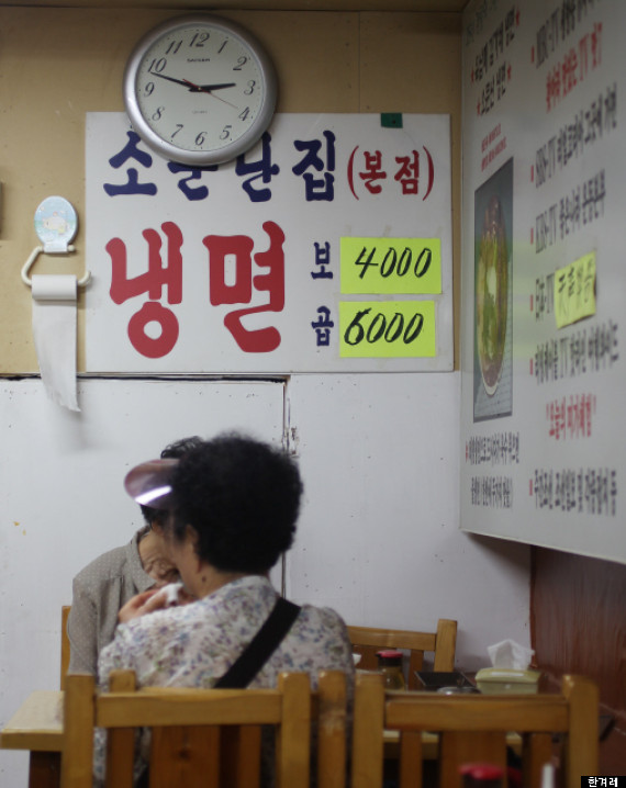 서울 비빔냉면 '5대 천왕' 전격 비교!