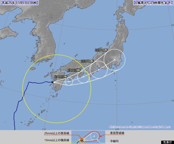 typhoon8