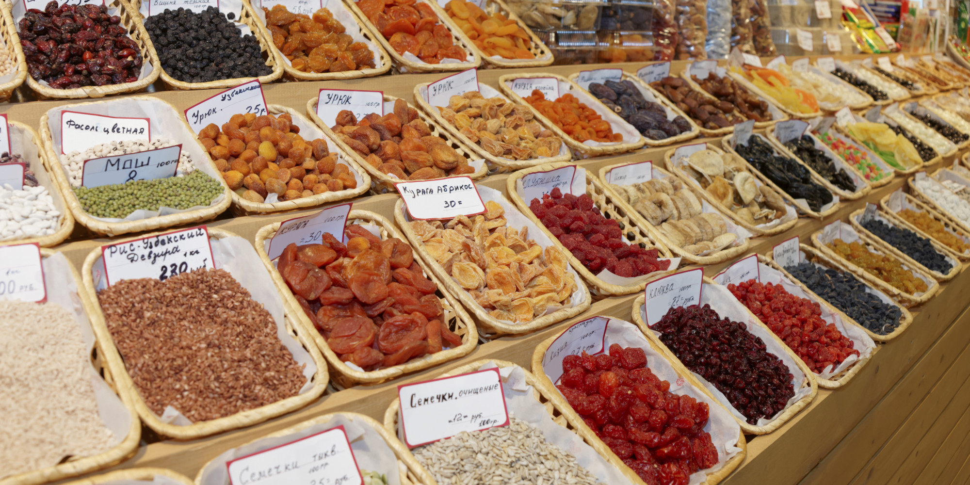 What To Get At Whole Foods That Isn T Food