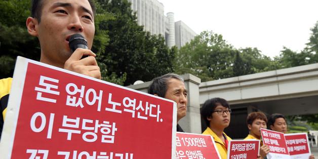 아르바이트 노동조합(이하 알바노조)은 14일 서울중앙지방법원 앞에서 '최저임금 1만원 운동' 과정에서 부과된 벌금 1천500만원을 규탄하는 기자회견을 가졌다.ⓒ연합뉴스