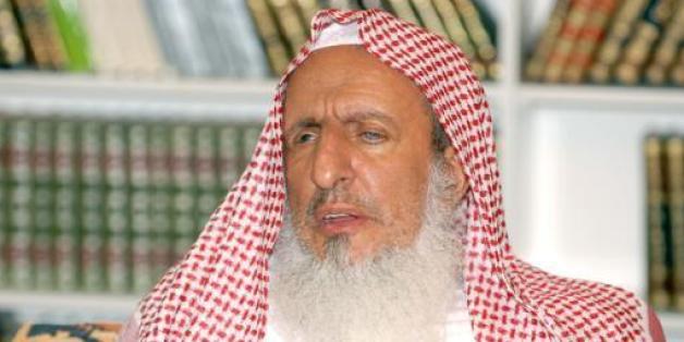 Le mufti d'Arabie Saoudite